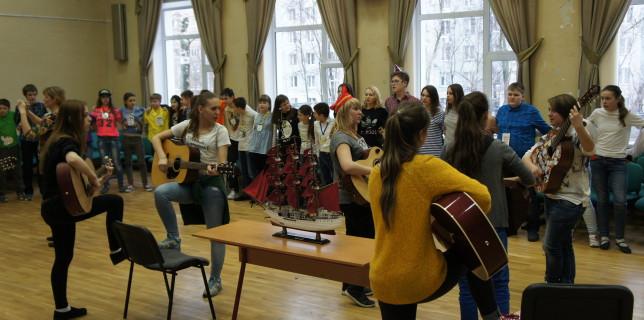 XXIX Традиционный подростковый сбор