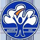Школа 825