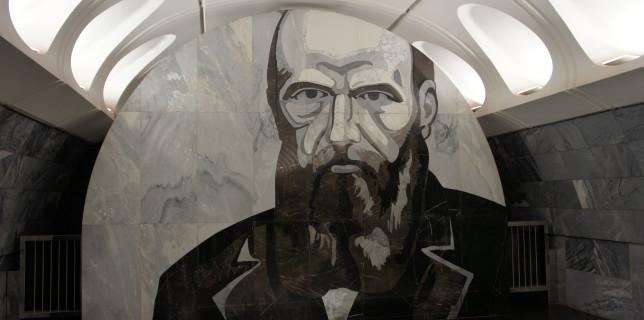 Экскурсия в музей Ф.М. Достоевского